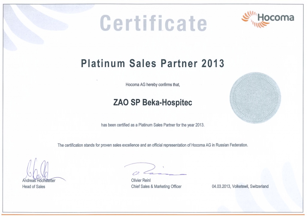 Platinum Sales Partner 2013