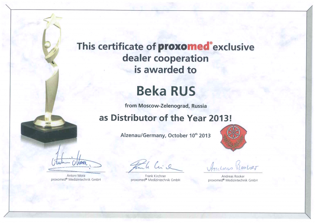 Beka RUS as Distributor of the Year 2013