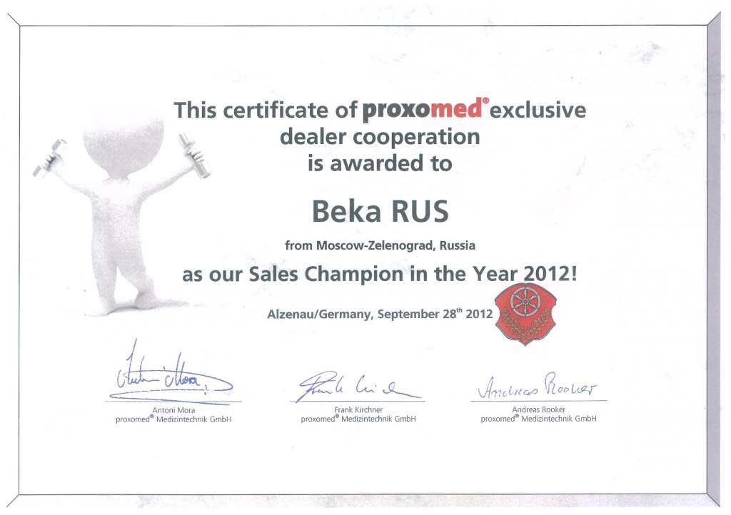 Beka RUS - Sales Champion 2012